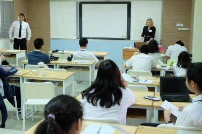 M5 English Lesson 2017