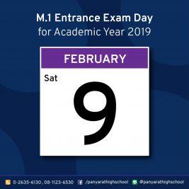 M1 Entrance Exams Day
