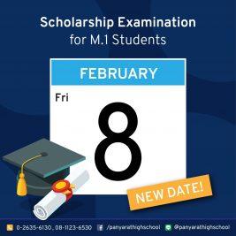 M1 Scholarship Examination
