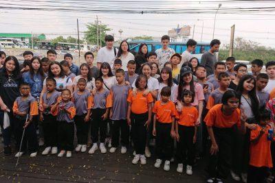 M5 Community Support Trip 2019