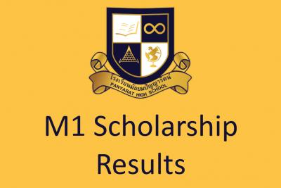 M1 Scholarship Results